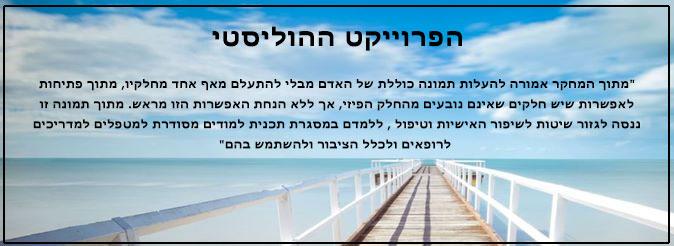 banner-social1