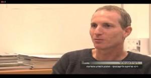 רועי גלזר לוטן בשיחה על פרוייקט וליקובסקי