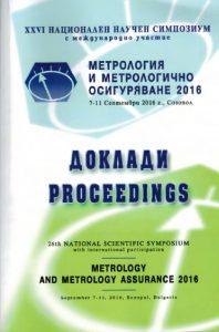 title-metrology-2016-page-001